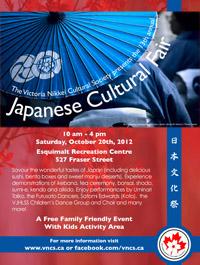 2012 VNCS Japanese Cultural Fair Poster