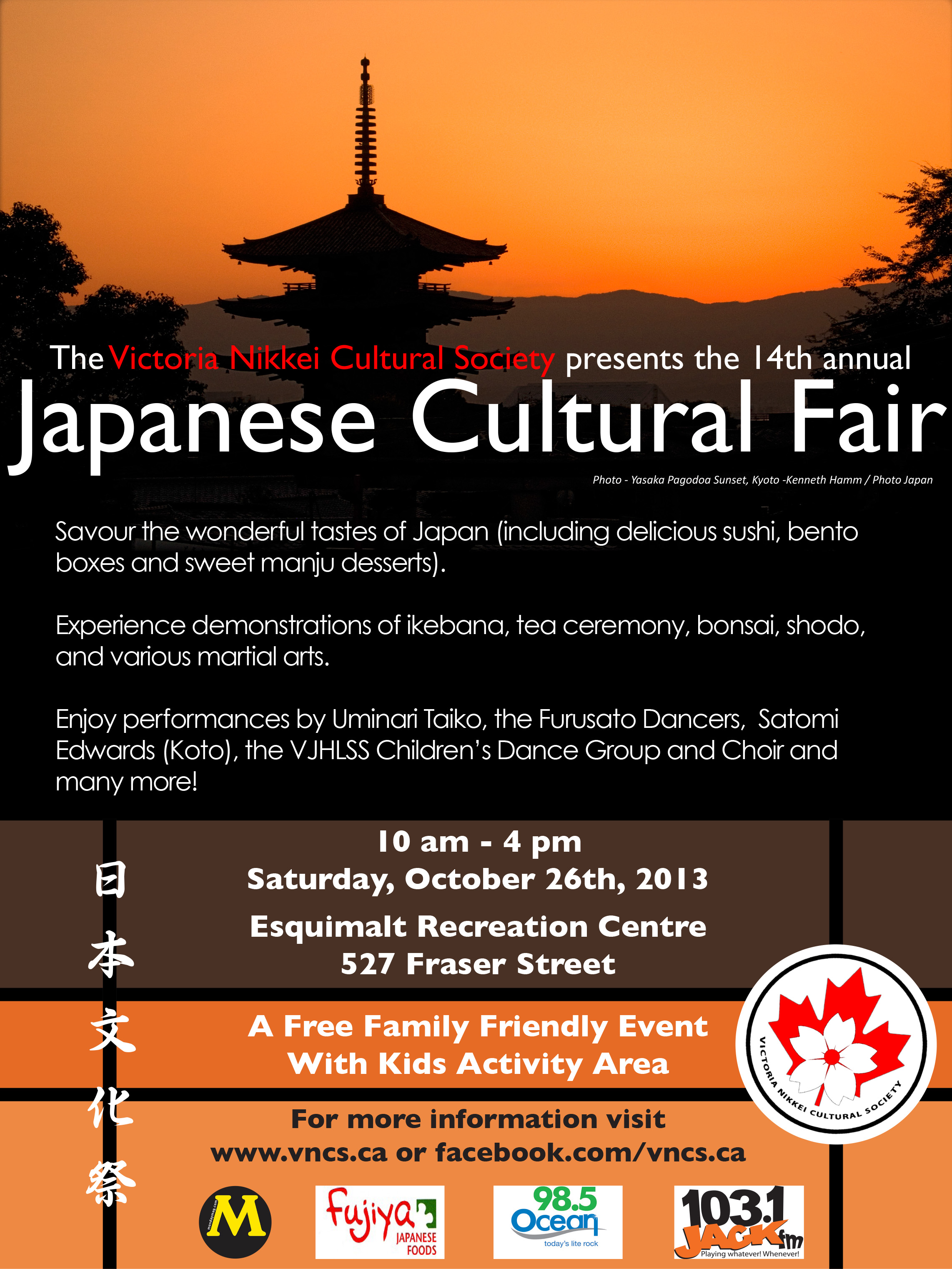2013 VNCS Japanese Cultural Fair Poster