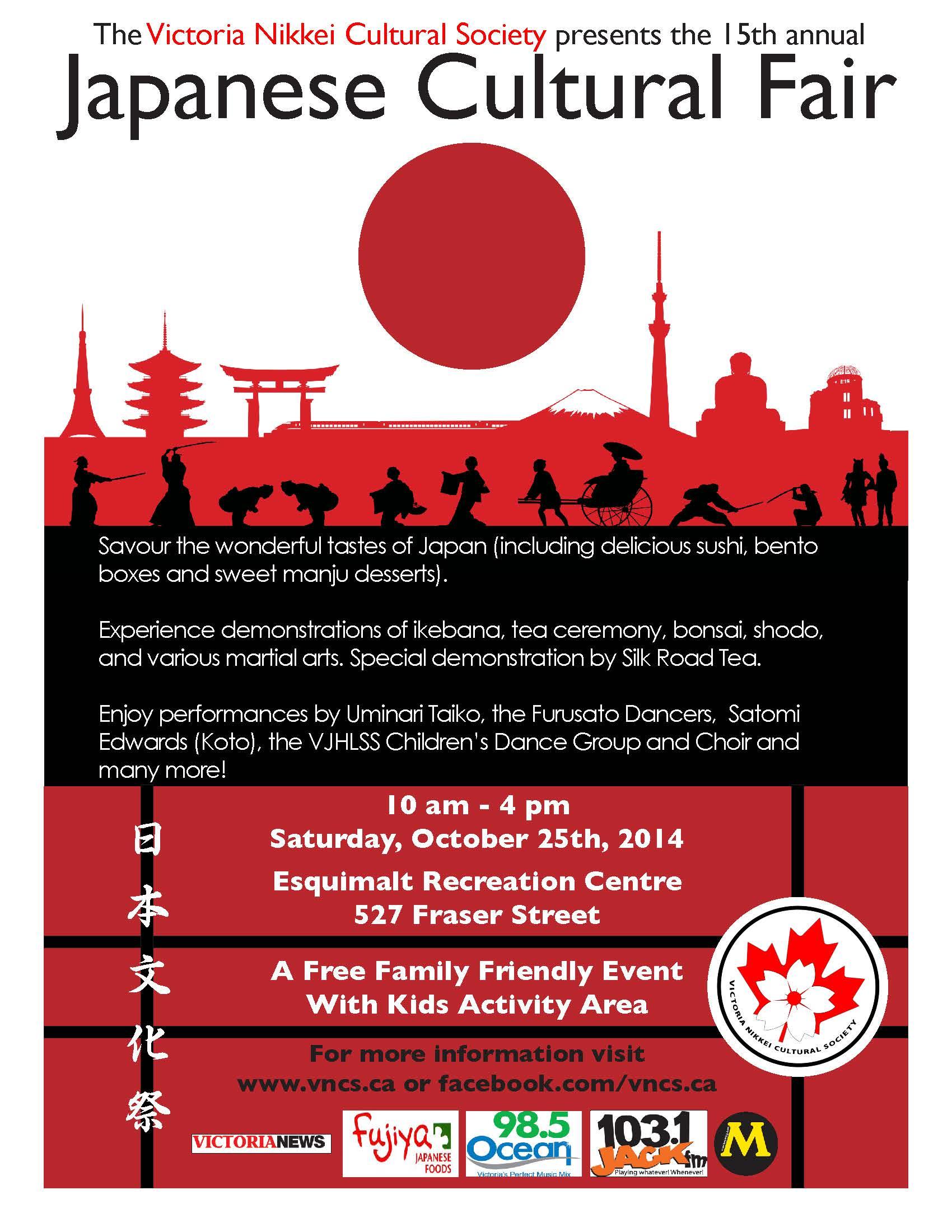 2014 VNCS Japanese Cultural Fair Poster