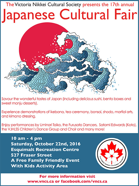2016 VNCS Japanese Cultural Fair Poster
