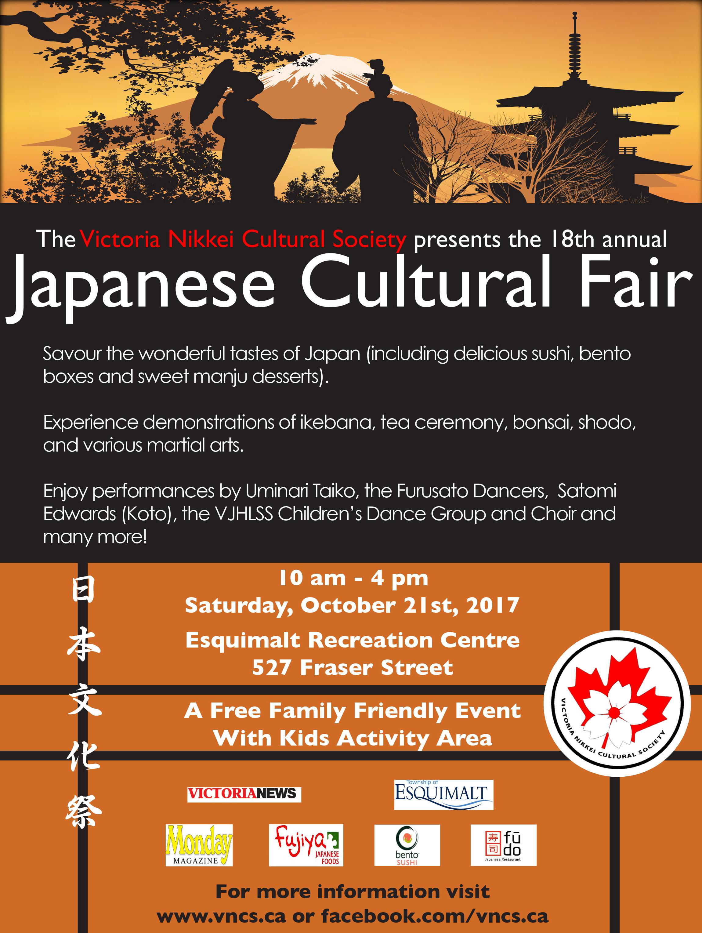 2017 VNCS Japanese Cultural Fair Poster