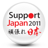 Support Japan 2011 - Gambare Nippon