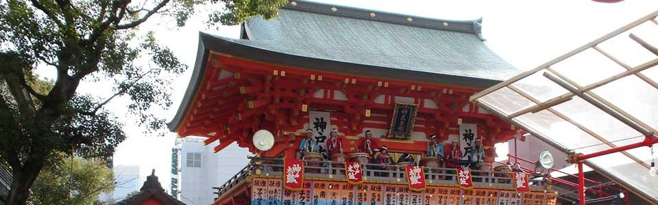 Hatsumode at Ikuta Jinja, Kobe, Japan (2005)