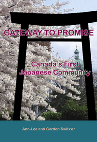 Gateway to Promise