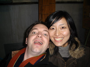 2004_12_29_Craig_and_Kana.jpg