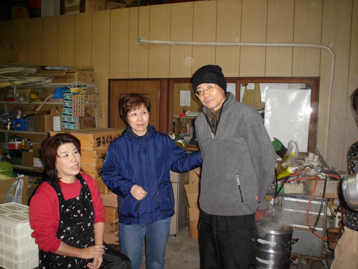 2004_12_29_Mi-chan_Chizuko_Hirotoshi.jpg