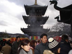 2005_01_01_mizuma_dera_pagoda.jpg