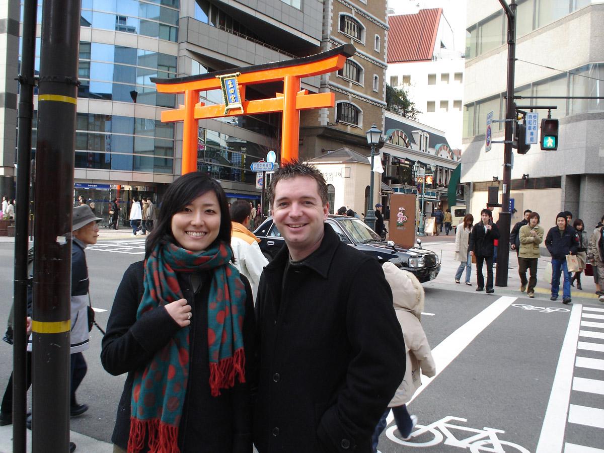 2005_01_02_Kana_and_Craig_01.jpg