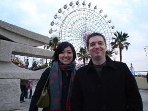 2005_ikuta/2005_01_02_Kana_and_Craig_at_Mosaic_Garden_Kobe.jpg