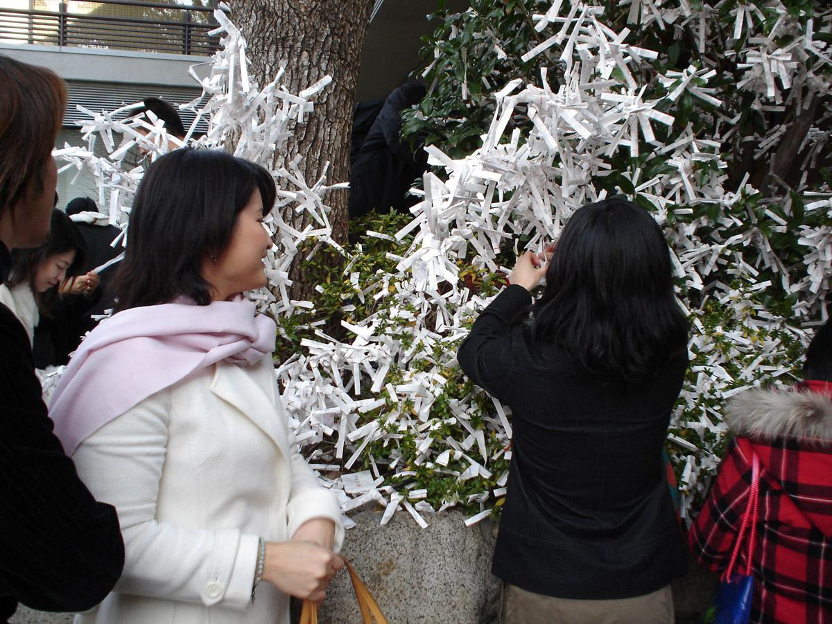 2005_01_02_Kana_omikuji.jpg