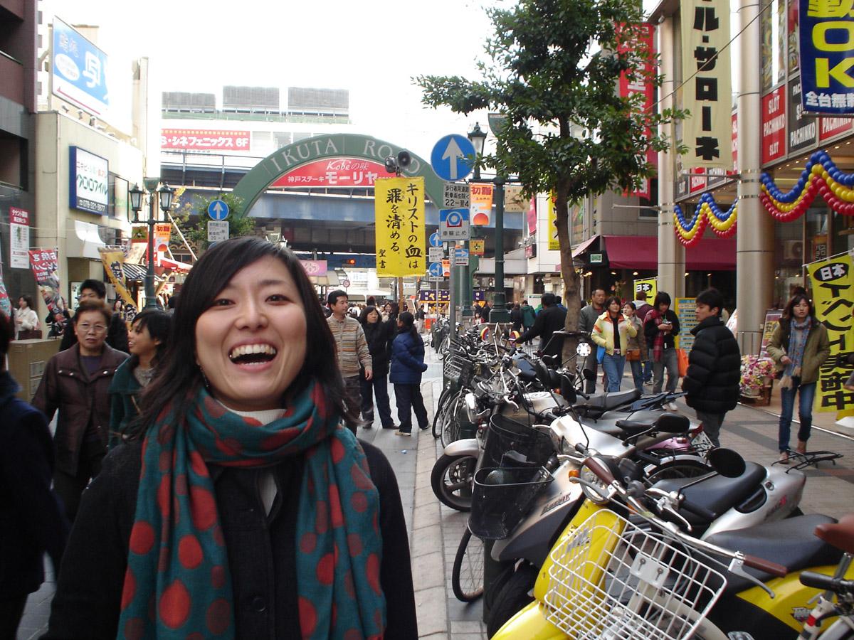 2005_01_02_Kana_on_ikuta_Road.jpg