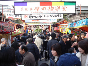 2005_01_02_stalls_outside_Ikuta_Jinja.jpg