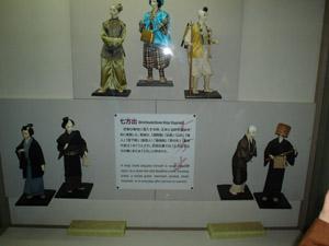 2005_05_03_shichihoude_seven_diguises.jpg
