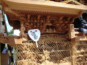 2005_10_09_danjiri_obu_woodwork_01.jpg