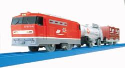 PlaRail - EF510