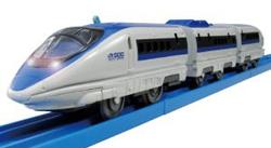 Plarail Shinkansen 500 Series