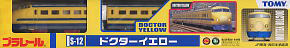 Plarail - Doctor Yellow