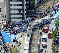 Amagasaki Train Accident